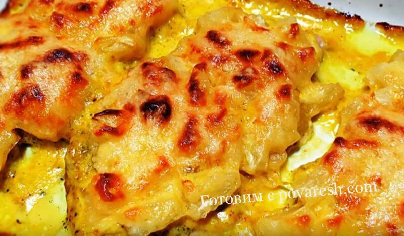 Мясо по французски из курицы с картошкой и ананасами