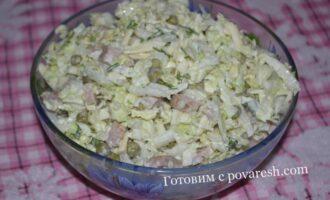 салат из пекинской капусты с ветчиной и сыром