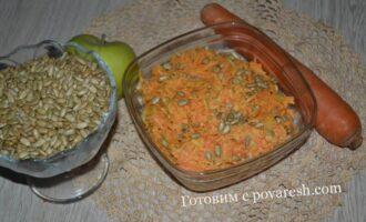 салат из моркови с яблоком и чесноком