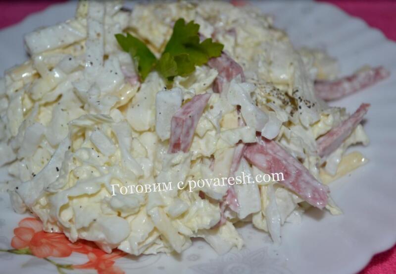 Салат из пекинской капусты с колбасой и сыром