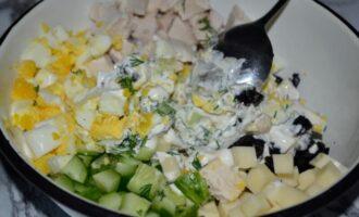 салат с курицей и черносливом и грецким орехом дамский каприз