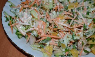 Салат Радуга с чипсами