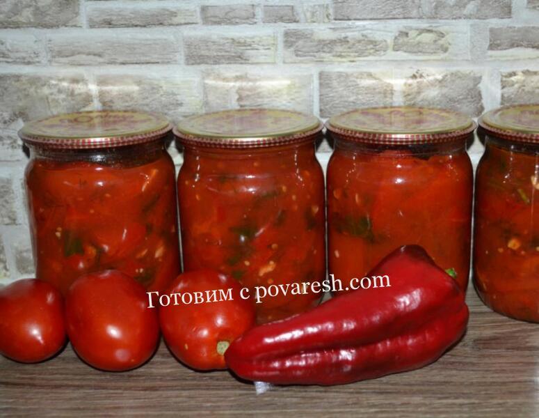 рецепт лечо из болгарского перца и помидоров на зиму