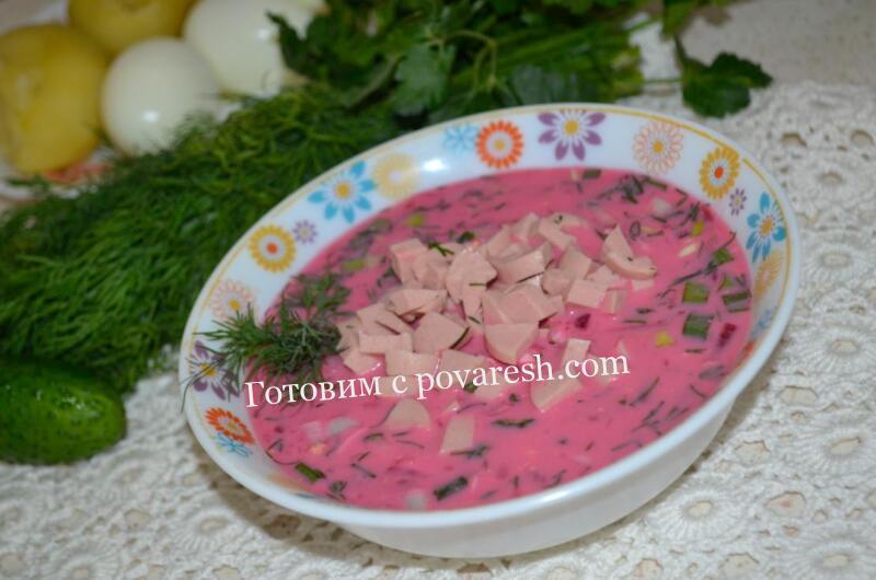 рецепт холодника на кефире с колбасой