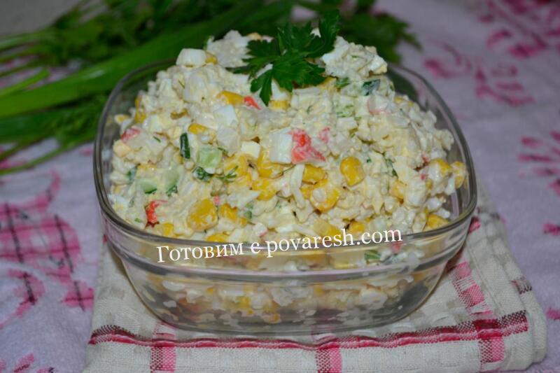 салат из крабовых палочек с кукурузой и рисом