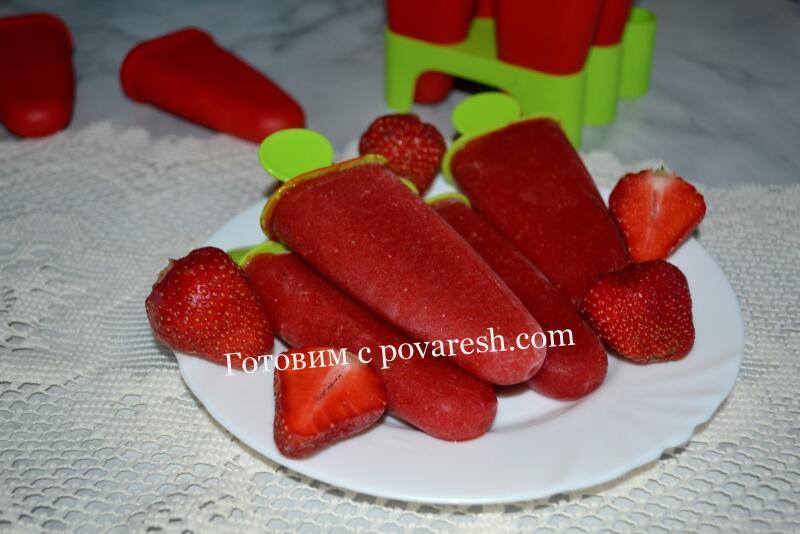 клубничное мороженое фруктовый лед в домашних условиях