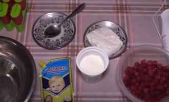 мороженное из малины в домашних условиях