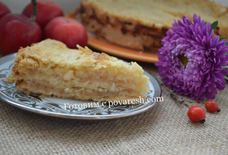 насыпной яблочный пирог три стакана очень простой и вкусный рецепт