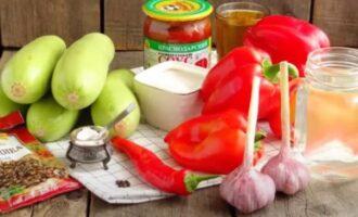 салат из кабачков на зиму кубиками