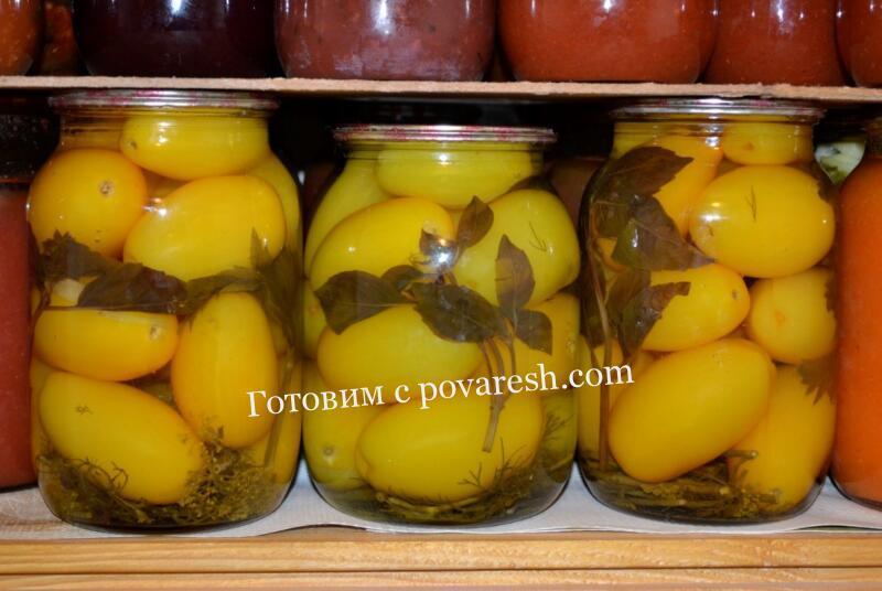 желтые помидоры на зиму без стерилизации