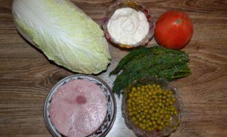салат с ветчиной и капустой