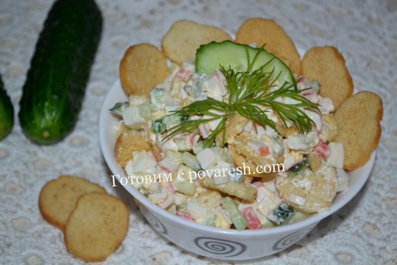 салат с крабовыми палочками и сухариками рецепт