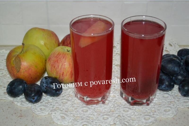 Как варить компот из сливы и яблок