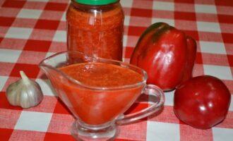 Аджика из болгарского перца без варки