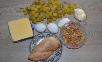 салат с виноградом и курицей рецепт