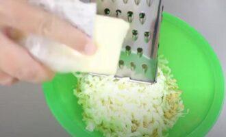 Еврейский салат с плавленым сыром и чесноком