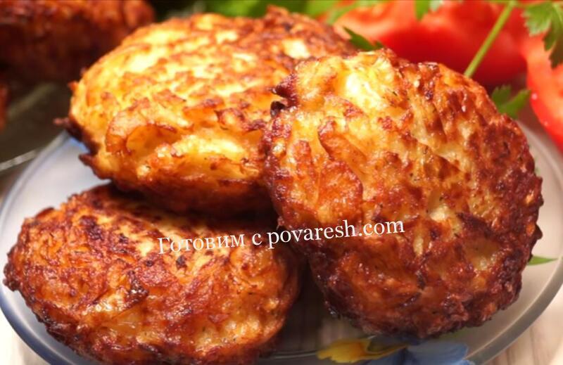 капустные котлеты с манкой рецепт на сковороде из сырой капусты