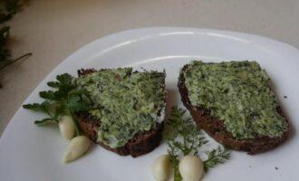 Сало с чесноком и зеленью через мясорубку