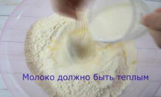 тесто на пельмени на молоке
