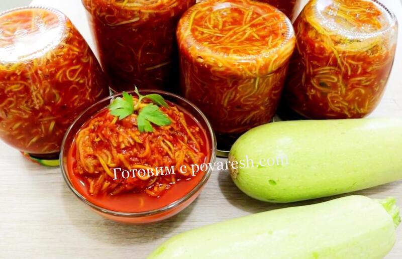Кабачки по-корейски на зиму с томатной пастой
