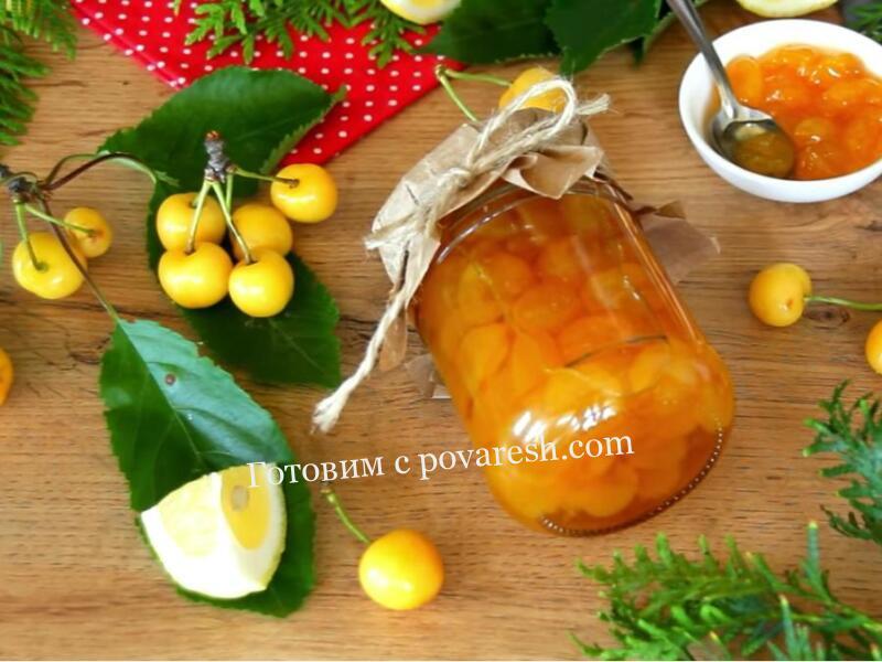 варенье из черешни без косточек на зиму густое с лимоном