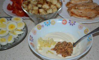соус для цезаря с французской горчицей и майонезом