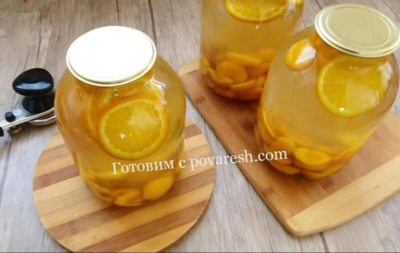 фанта компот из абрикос и апельсин на зиму