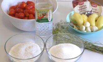 помидоры с болгарским перцем и чесноком на зиму