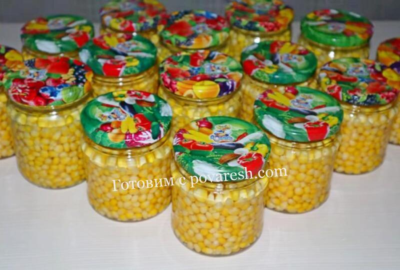Консервированная кукуруза с лимонной кислотой без уксуса